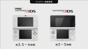 3DSbatterycomparison