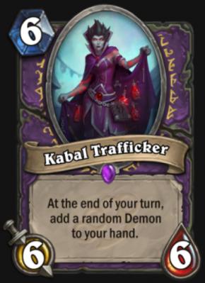 kabal-trafficker